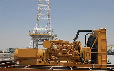 Top Oilfield Industries 2