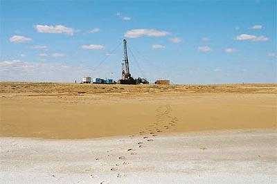 Gulfsands 110 c
